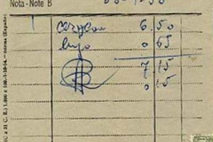 compañía internacional de coches cama, 1955, 30 de septiembre