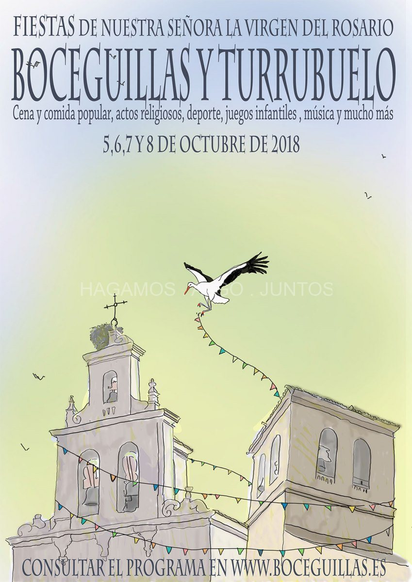 Fiestas del Rosario. Cartelería