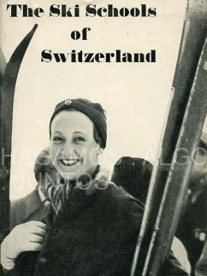 the ski schools of switzerland
